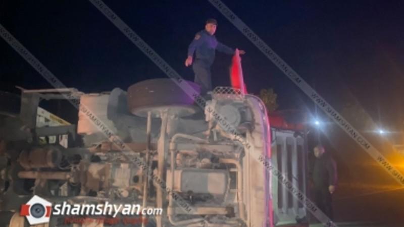 Արագածոտնի մարզում վթարի է ենթարկվել 15 տոննա բանանով բարձած վրացական Scania-ն. վարորդին տեղափոխել են հիվանդանոց