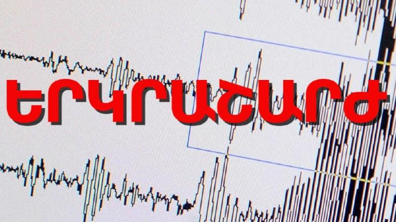 Երկրաշարժ Ճապոնիայում. կան վիրավորներ (տեսանյութ)