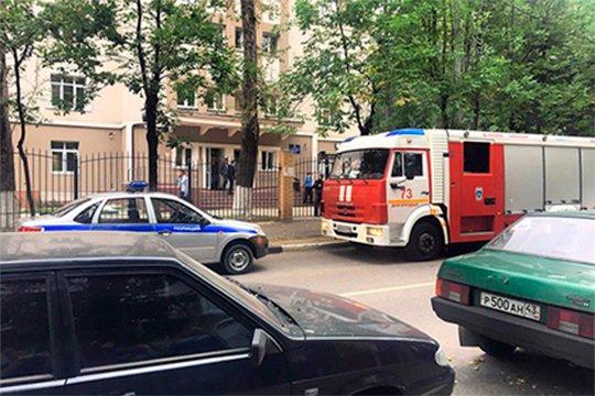 Մոսկվայում 20 հազար մարդ է տարհանվել պայթյունների սպառնալիքների մասին ահազանգերից հետո
