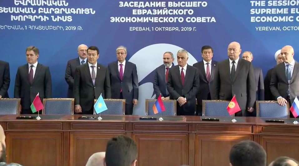 ԵԱՏՄ-Սինգապուր և Հայաստան-Սինգապուր տնտեսական համագործակցության մասին համաձայնագրեր են կնքվում. ուղիղ