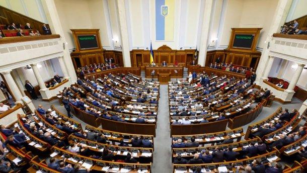 Ուկրաինայում խորհրդարանական ընտրություններին մասնակցող թեկնածուների 5 տոկոսը գործազուրկ են
