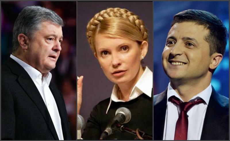 Ուկրաինայի ԿԸՀ-ն հրապարակել է նախագահական ընտրությունների առաջին փուլի վերջնական արդյունքները