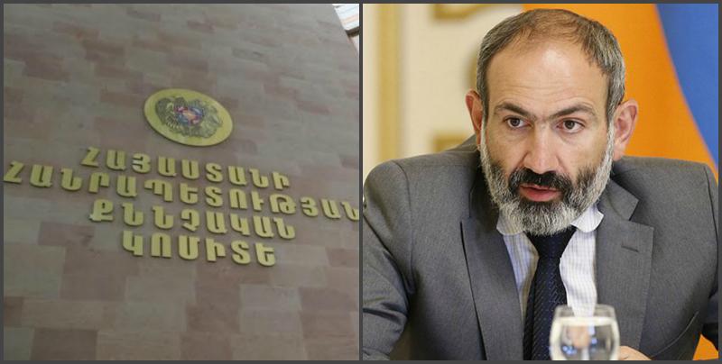 Նոր մանրամասներ վարչապետի ազգականի նկատմամբ հարուցված քրեական գործից