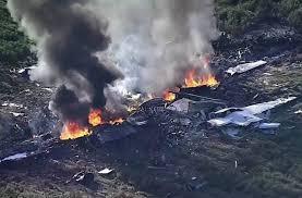 ԱՄՆ-ում  ռազմական ինքնաթիռ է կործանվել. կան զոհեր