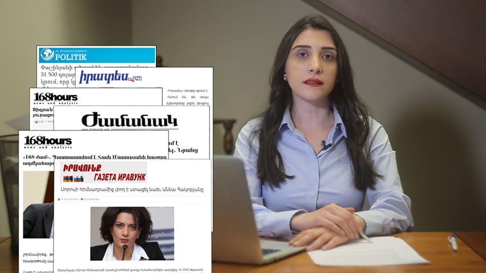 Վարչապետի կինն իսկապե՞ս 70 հազար դոլար է պահանջել գործարարներից