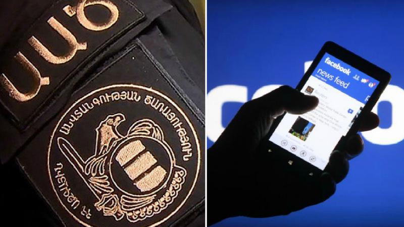 ԱԱԾ-ում տվյալներ են ստացվել կեղծ օգտատերերի միջոցով ահաբեկչության կոչերի տարածման վերաբերյալ. հարուցվել է քրեական գործ
