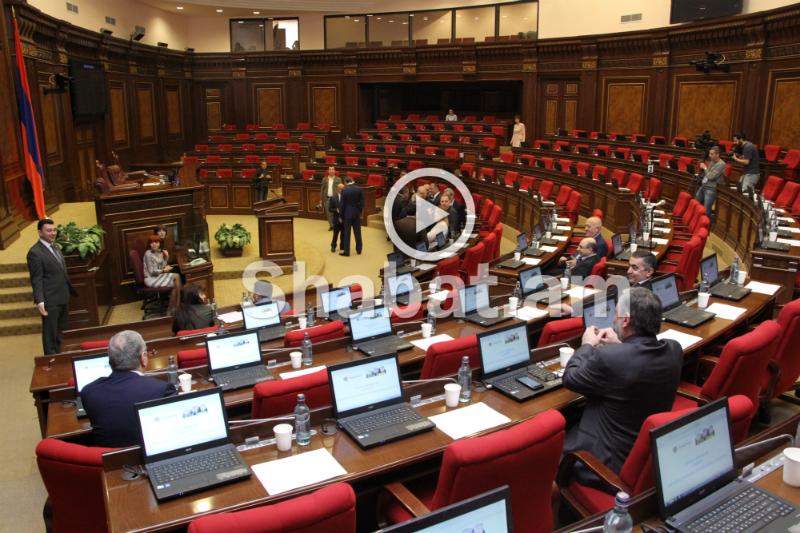 Ազգային ժողովի նիստը ուղիղ միացմամբ