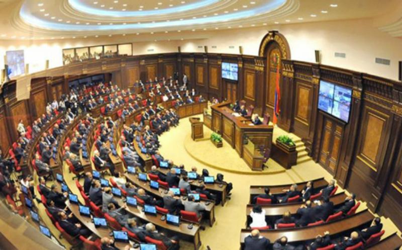 Կառավարության ծրագրի քննարկումը Ազգային ժողովում (Ուղիղ)