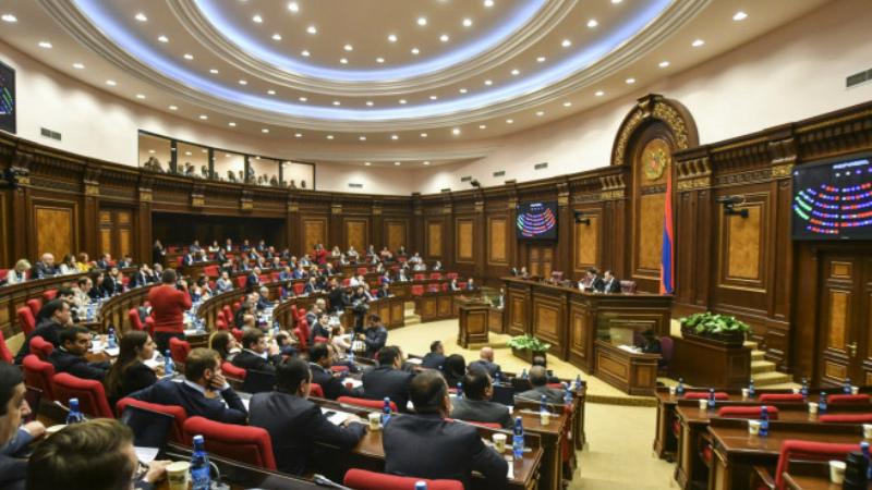 ԱԺ-ն արտահերթ նիստ է հրավիրել