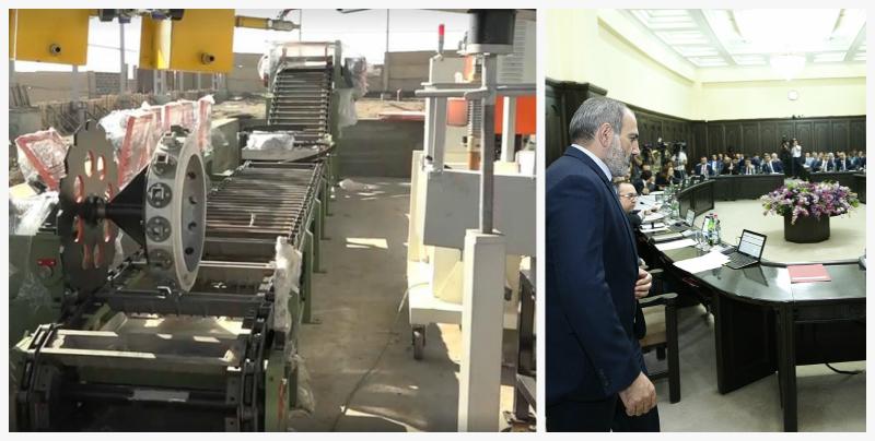 Կարտարվել է 4,2 միլիոն դոլարի ներդրում, կստեղծվի ավելի քան 100 աշխատատեղ․նոր գործարան՝ Երևանում