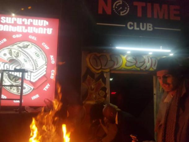 Երևանում «Նո Թայմ» ակումբում վիճաբանությունն ավարտվել է ծեծկռտուքով