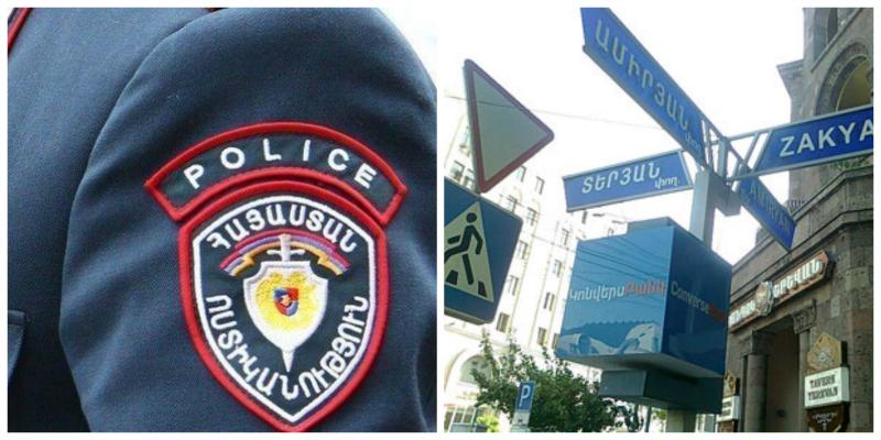 Ոստիկանությունը պարզաբանում է ներկայացրել  Ամիրյան փողոցում տեղի ունեցած միջադեպի մասին