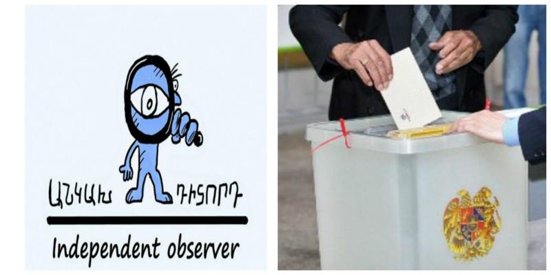 «Անկախ դիտորդը» 300 ընտրատեղամասերում կդիտարկի քվեարկության ընթացքը