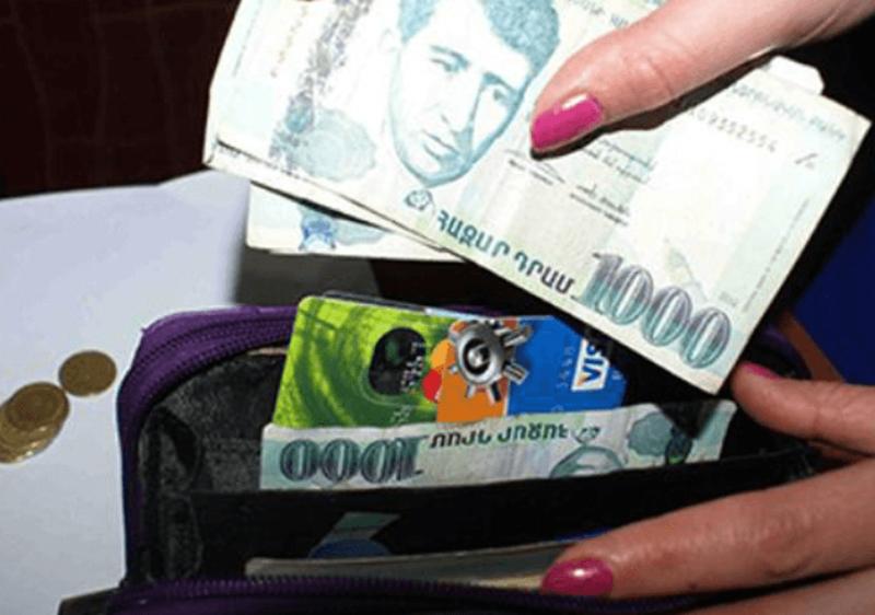 «Հայաստանի Հանրապետություն». ԱՎԾ-ի տվյալներով՝ ՀՀ-ում կանանց միջին աշխատավարձը ցածր է տղամարդկանց աշխատավարձից 32,5 տոկոսով