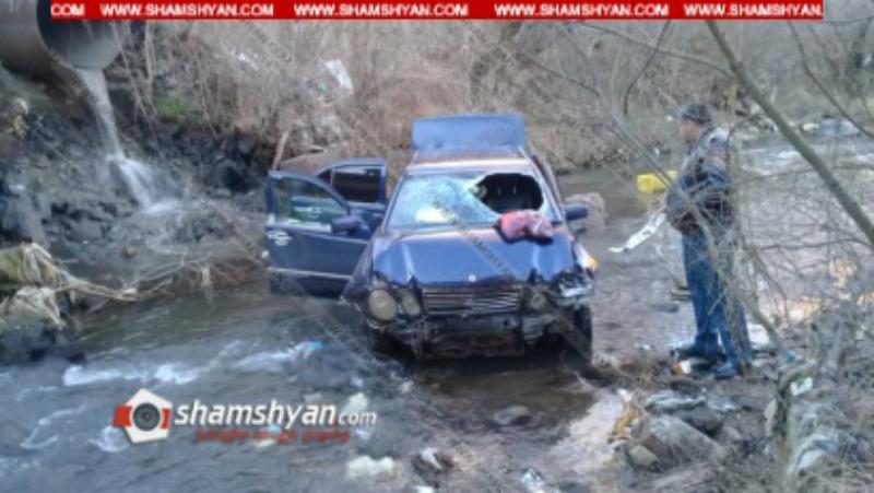 Մեքենան կամրջից ընկել է Տանձուտ գետը