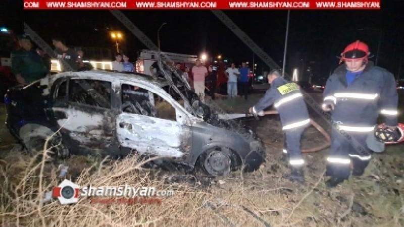 Խոշոր ավտովթար-հրդեհ Երևանում. Opel-ը վերածվել է մոխրակույտի. վարորդին ավտոմեքենայից դուրս են բերել քաղաքացիները