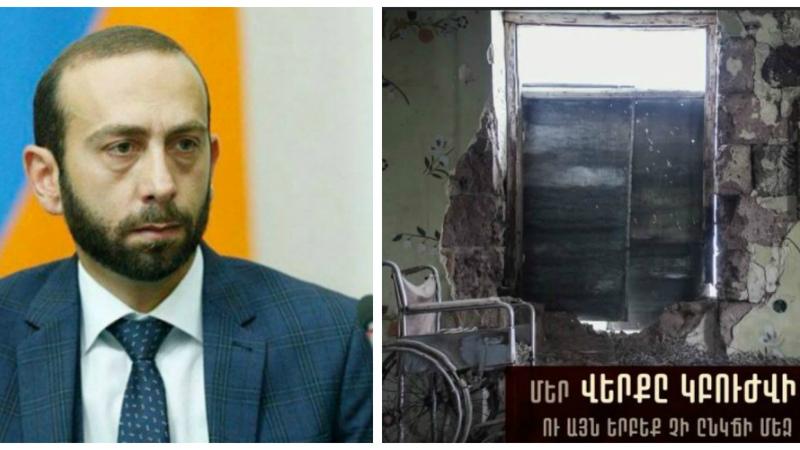 Հայաստան համահայկական հիմնադրամն իր հերթին արշավ է սկսել մարզի սահմանապահ համայքների հզորացման նպատակով. Արարատ Միրզոյան