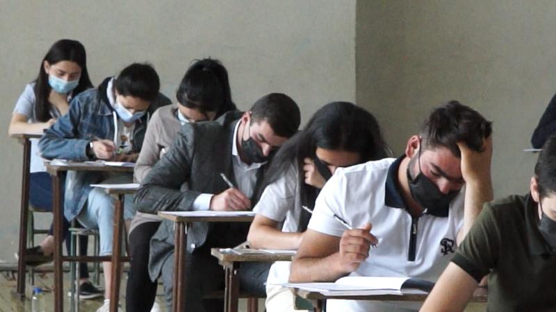Քննության արդյունքները ԳԹԿ-ն չի կարողանում ուղարկել դիմորդներին․ դրանք հրապարակվելու են քննական կենտրոններում