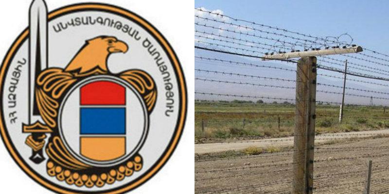 2019-ի առաջին կիսամյակում կանխվել է ՀՀ պետական սահմանի խախտման 52 փորձ. ԱԱԾ (տեսանյութ)