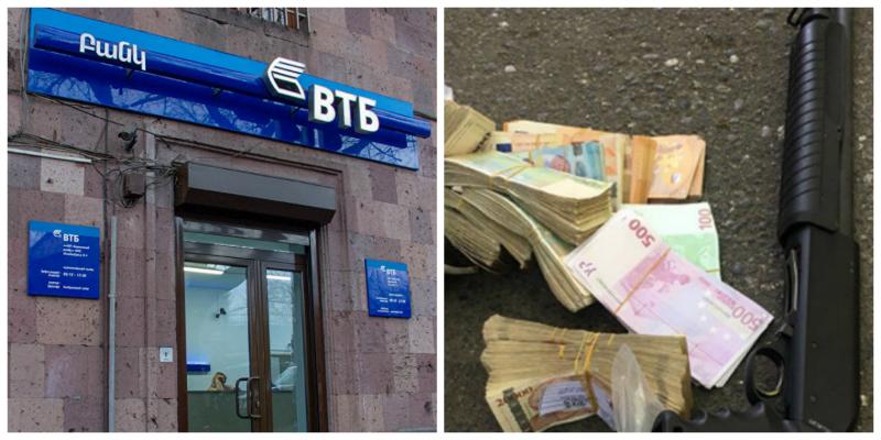 Հայաստանի բանկերի միությունը անդրադարձել է բանկերի վրա ավազակային հարձակումների դեպքերին