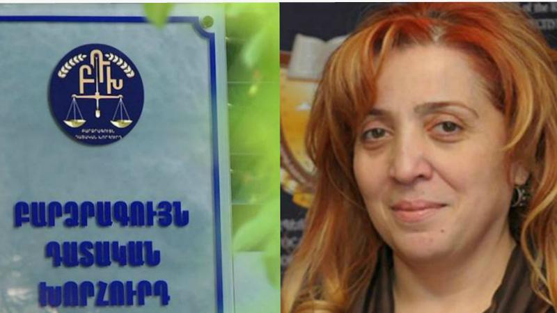 ԲԴԽ-ն կարգապահական պատասխանատվության է ենթարկել դատավոր Նաիրա Մխիթարյանին. նրա լիազորությունները դադարեցվել են
