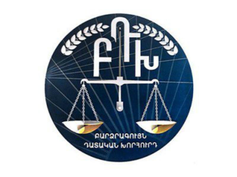 Բարձրագույն դատական խորհուրդը նիստ է հրավիրել Փաշինյանի հայտարարության առնչությամբ
