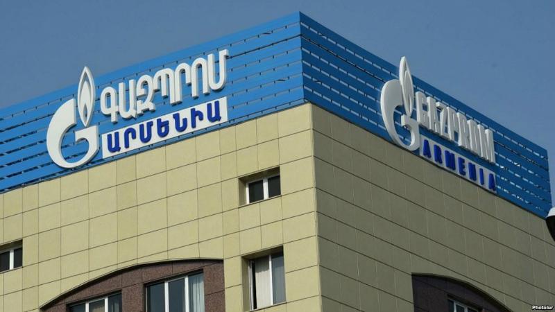 ՌԴ-ն Հայաստանին գազը վաճառում է ավելի թանկ, քան այն արժի միջազգային շուկայում. «Ժամանակ»