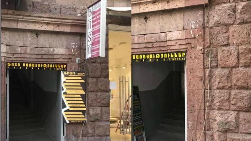 Կենտրոնում հայտնաբերվում և ապամոնտաժվում են պատմամշակութային և ճարտարապետական արժեք ներկայացնող շենքերի վրա տեղադրված ապօրինի գովազդային նյութերը
