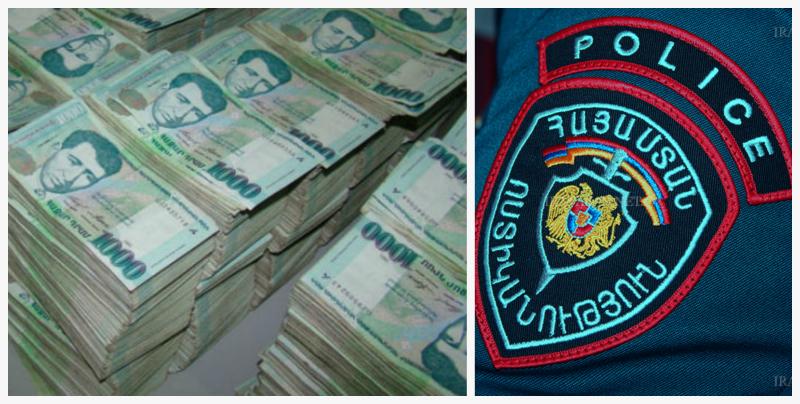 ՊՈԱԿ-ի տնօրենը խոշոր գումար է  յուրացրել․ ոստիկանությունը բացահայտել է ապօրինությունը