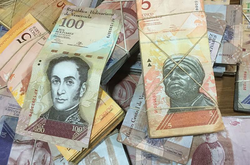 Բրազիլիան դադարեցրել է Վենեսուելայի ազգային արժույթի տպագրությունը