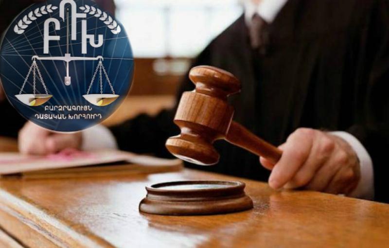 Ծանուցում ուղարկվել է ոչ թե 122, այլ 75 դատավորի. նոր մանրամասներ ԲԴԽ-ից. «Shabat»