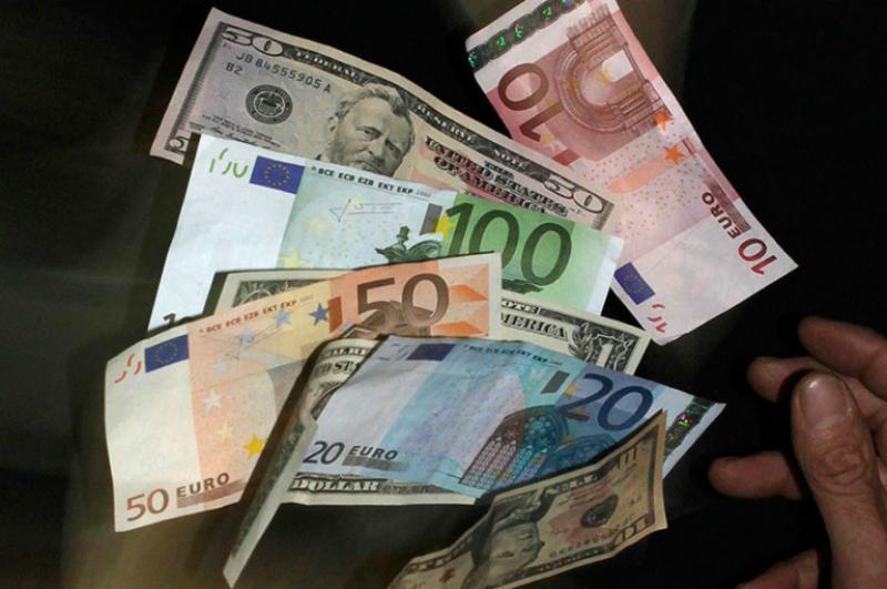 Ամերիկյան դոլարն այսօր գնվում է 478.50, ռուսական ռուբլին՝ 7.35 դրամ առավելագույն փոխարժեքով