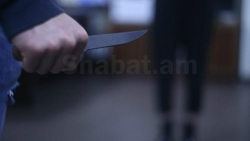 Դանակահարվածը վրաերթի էր ենթարկել իրեն դանակահարողին