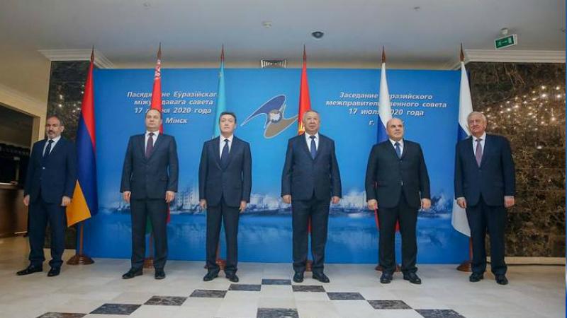 Մինսկում մեկնարկել է ԵԱՏՄ միջկառավարական խորհրդի նիստը