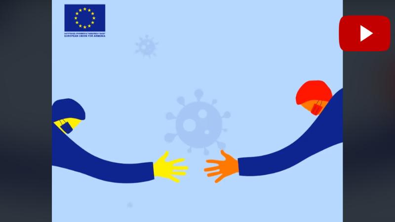 ԵՄ-ն ՀՀ-ին աջակցություն կտրամադրի կորոնավիրուսի համավարակի հետևանքները մեղմելու համար