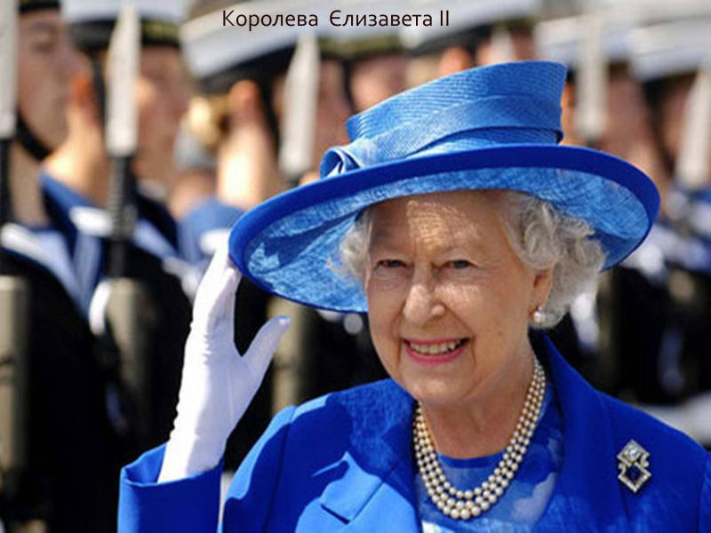 Հանրապետության նախագահը շնորհավորական ուղերձ է հղել Միացյալ Թագավորության ազգային տոնի՝ թագուհու ծննդյան օրվա առթիվ