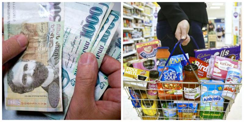 Որքա՞ն է կազմում սպառողական զամբյուղի արժեքը Հայաստանում