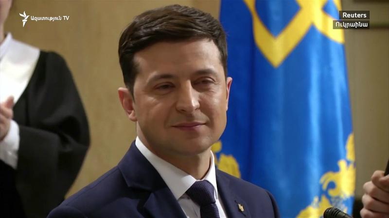 Ուկրաինայում հայց են ներկայացրել դատարան Զելենսկու թեկնածությունը նախագահական ընտրություններից հանելու մասին