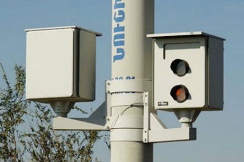 Վարորդների՛ն. կգործարկվի լուսանկարահանող արագաչափ նոր սարք