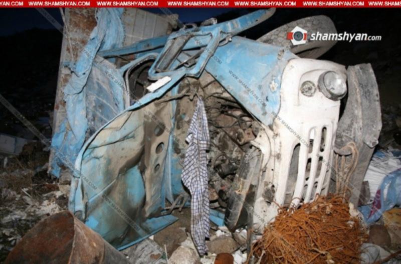 Նուբարաշենի աղբանոցում շինաղբ տեղափոխող ЗИЛ-ը մոտ 70 մետր գլորվել ու հայտնվել է ձորում. վարորդի դին դուրս են բերել փրկարարները