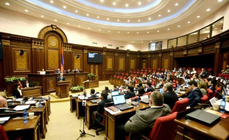 Մեկնարկել է ԱԺ նիստը (ուղիղ)