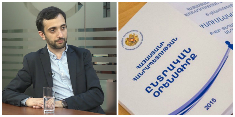 ՀՀԿ-ի սաբոտաժը հաջողության հասնելու եզրին է. Դանիել Իոաննիսյան