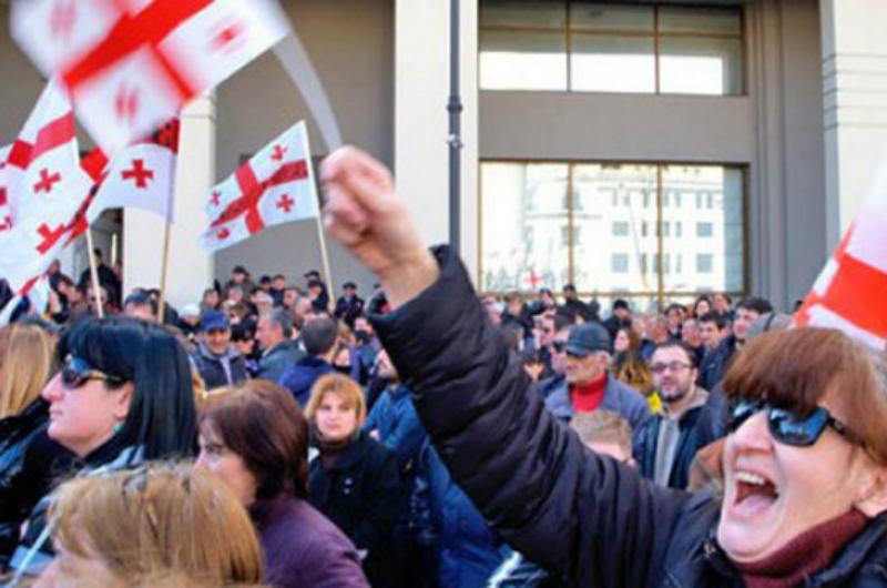 Թբիլիսիում բողոքի ցույցեր են՝ նախագահական ընտրությունների արդյունքների դեմ
