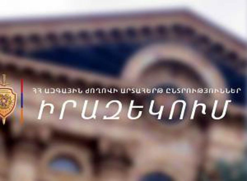 Ովքե՞ր Հայաստանից դուրս քվեարկելու իրավունք ունեն