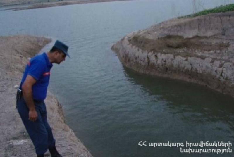 Փրկարարները Չարենցավանի  ջրավազանից դուրս են բերել ջրահեղձված քաղաքացու դին
