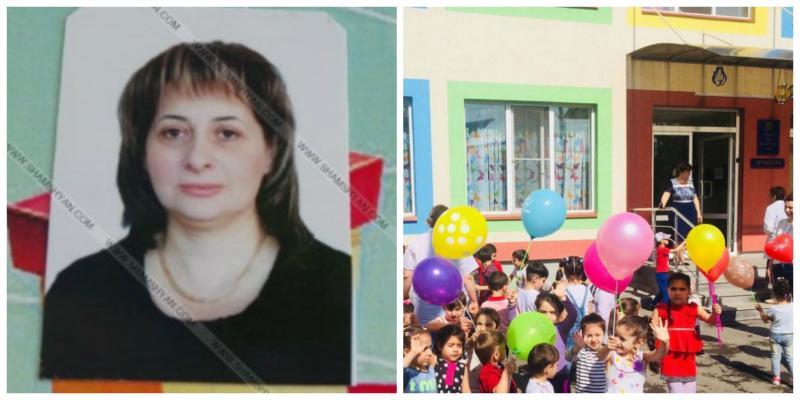 «Լապտերիկ» մանկապարտեզի տնօրենը ազատ է արձակվել
