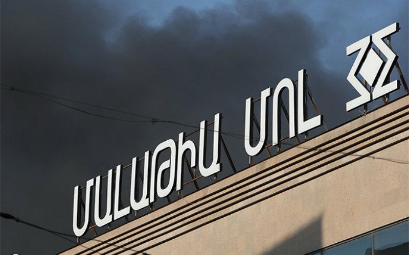 «Մալաթիա մոլ»-ի շենքում բռնկված հրդեհը մեկուսացվել է. հրդեհաշիջման աշխատանքները շարունակվում են (տեսանյութ)