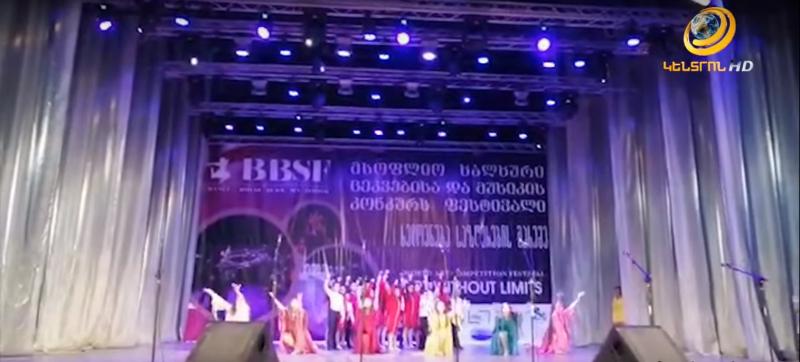 Գ.Ծառուկյանի հովանավորությամբ Վրաստան մեկնած պարային խումբը մրցույթից վերադարձել է հաղթանակներով