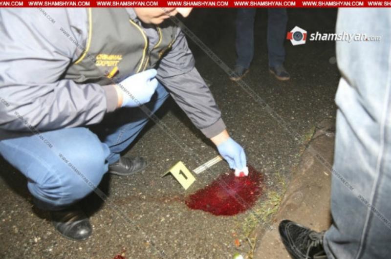 Կրակոցներ և դանակահարություն Էրեբունիում. (տեսանյութ)