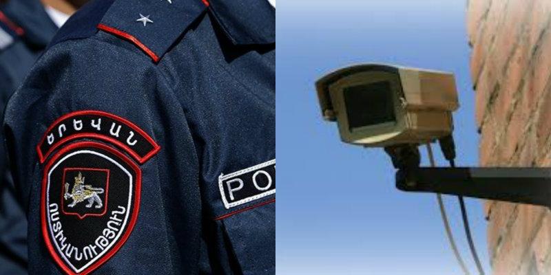 Օրենքն ընդունվեց. Խոշտանգումները կանխելու համար ոստիկանությունում տեսախցիկներ կդրվեն